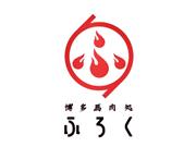 ふろく本店スタッフブログブログイメージ