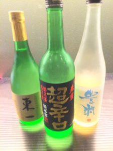 日本酒オススメ1